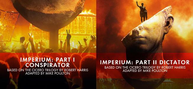 RSC Imperium.png
