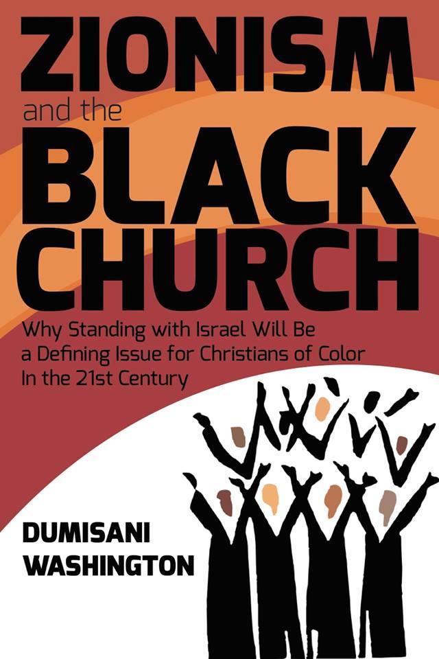 zionism book.jpg