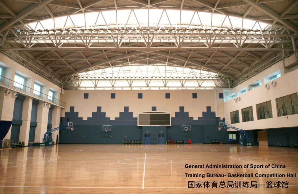 General Administration Of Sport Of China Trainning Bureu-Basketball Competition Hall
