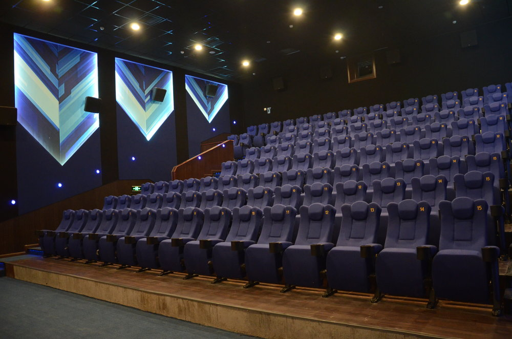 Chongqing Jiulongpo UME Cineplex