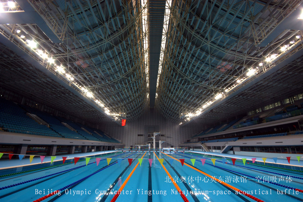 Beijing Olympic GYM Center Yingtung Natatorium