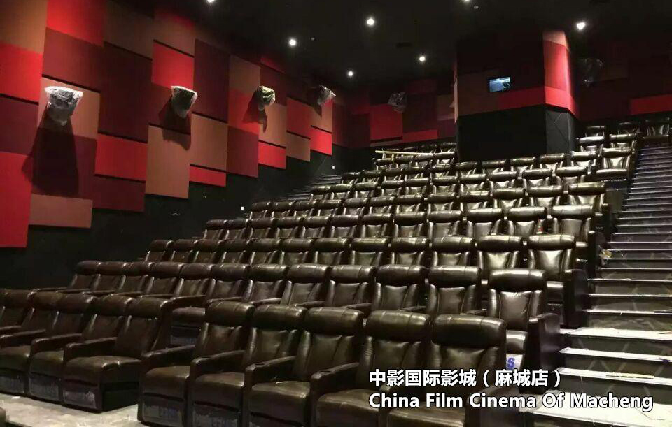 China Film Cinema  in Macheng