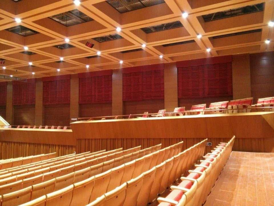Concert Hall of Weinan Teachers University