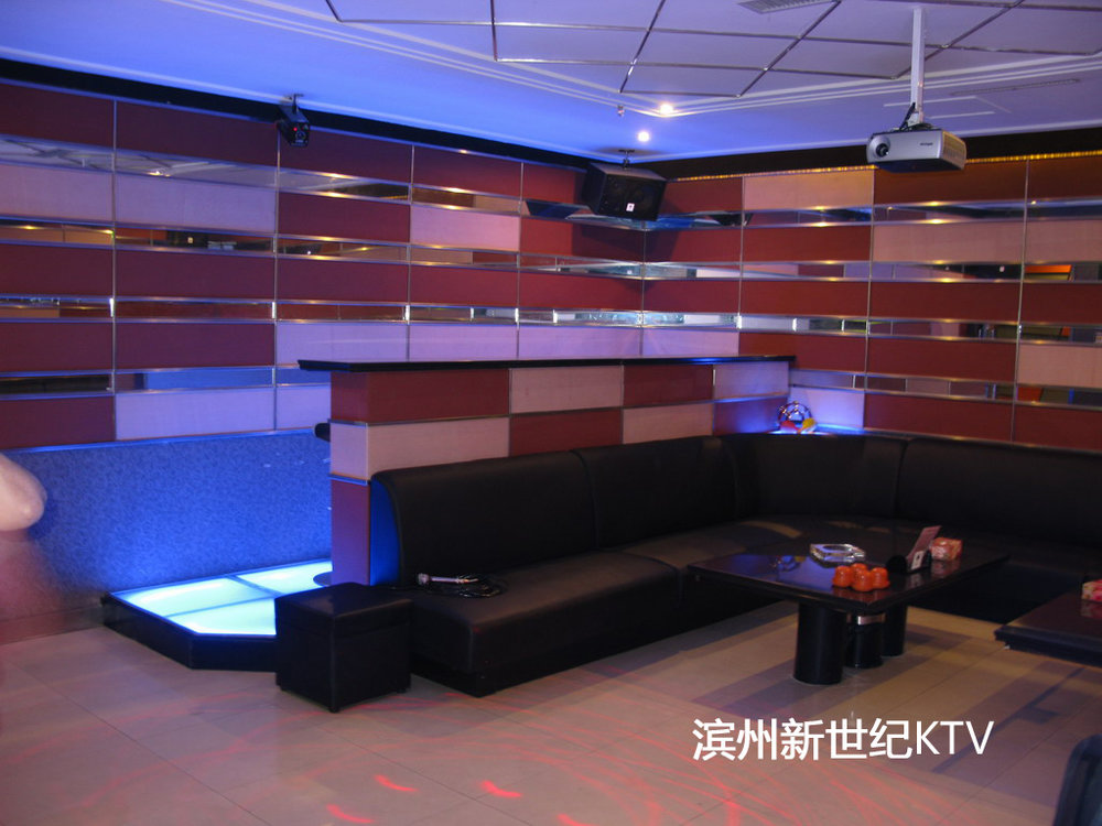 Binzhou New Century KTV