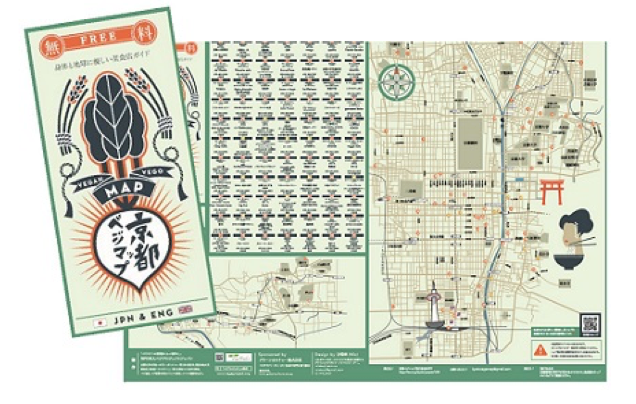 Japan Vege Project has made maps of vegan restaurants in cities in Japan, including Kyoto!