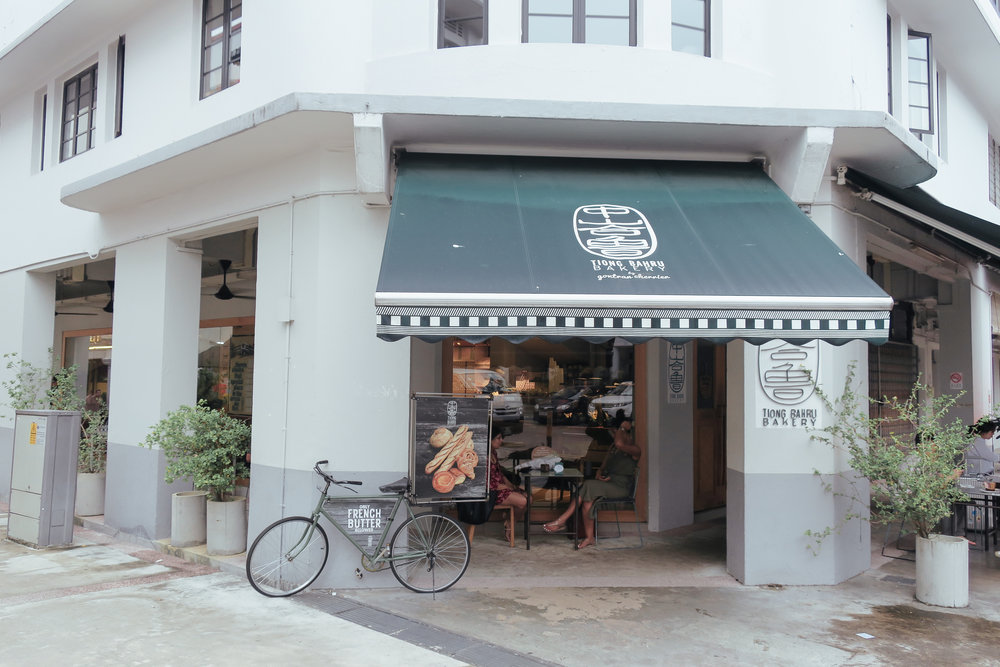 tiong-bahru-bakery-1