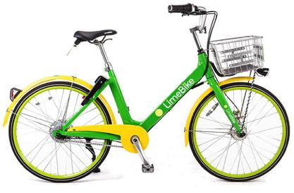 LimeBike bicycle