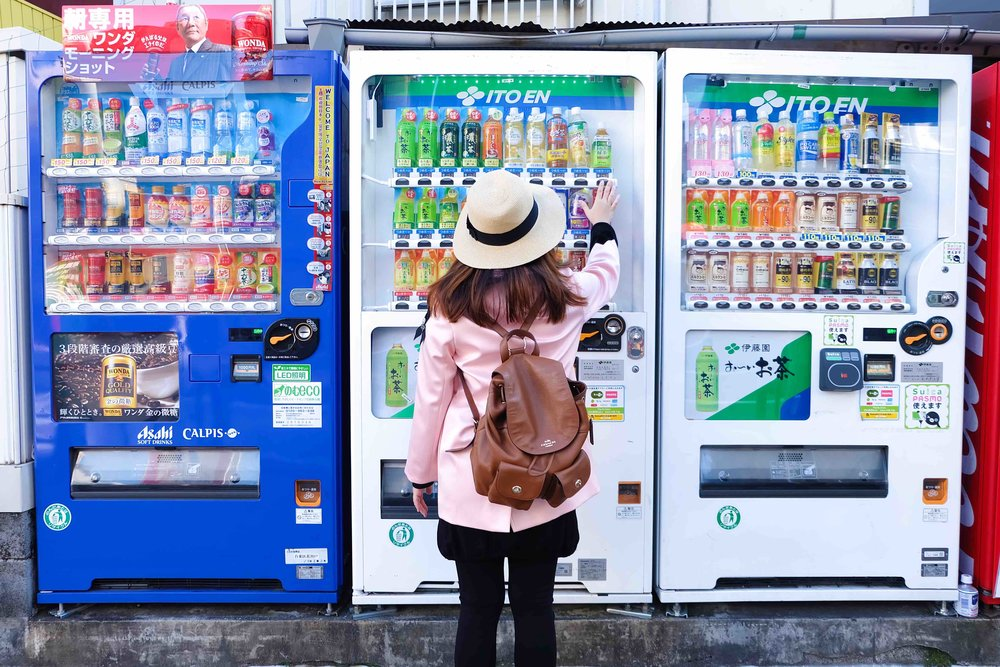 vending-machines-japan.jpg