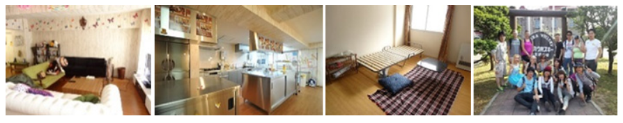 Share-house - A share house in japan is a new and popular style of living for young Japanese adults and students. Through living here you will have a lot of young Japanese as house mates.It is recommendable for someone who would like to make more friends in Japan.*It is acceptable for the person who stay more than 1 month.*All costs include utility charges.Arrangement Price: 15,000 JPY (paid to the school).Price of Stay for May – Oct: 54,000 JPY / 1monthPrice of Stay for Nov – Apr: 57,000 JPY / 1monthDistance from school: 15-30min.