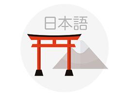 icon00111-takemetojapan.jpg