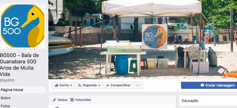 BG500Urca Beach | Brazil - www.facebook.com/bg500
