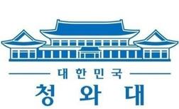 cheongwadae.jpg