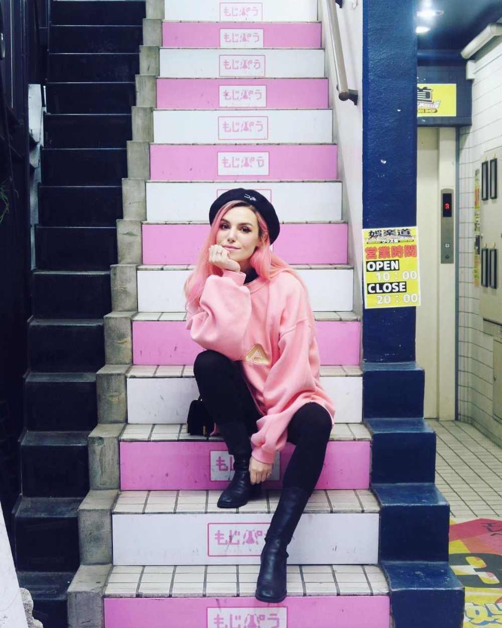 Marzia in Japan - @itsmarziapie