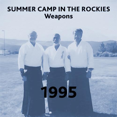 1995-weapons.jpg