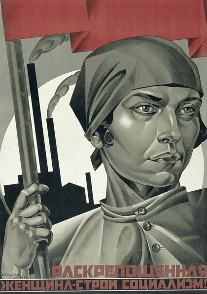 Adolf Strakhov,  Emancipated Woman – Build Socialism! , (1926) The David King Collection