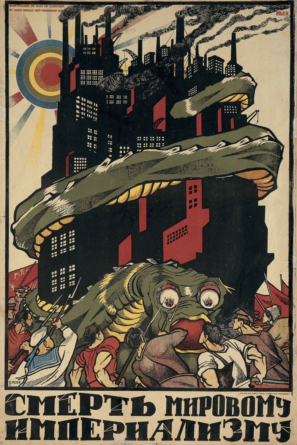 Dmitrii Moor's  Death to World Imperialism , (1920) part of The David King's collection.