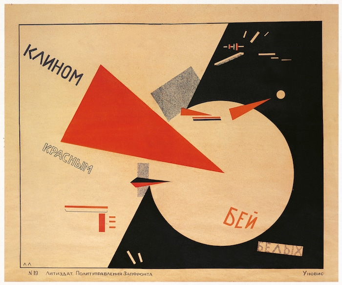 El Lissitzsky's 'Beat the Whites with the Red Wedge' (1919)