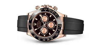 """COSMOGRAPH DAYTONA<br><span class=""""watch-des"""">Oyster, 40 mm, Everose gold</span>"""