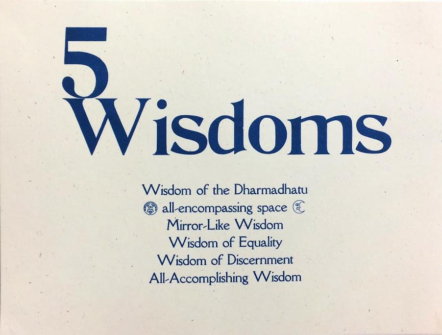 5 Wisdoms