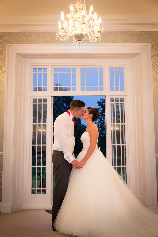 East Close hotel wedding-13.jpg