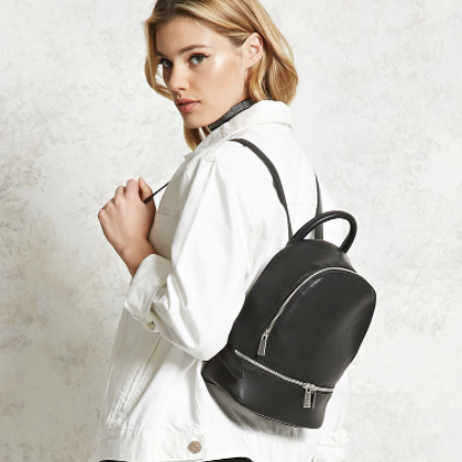 Forever 21 Zip backpack: $27.90