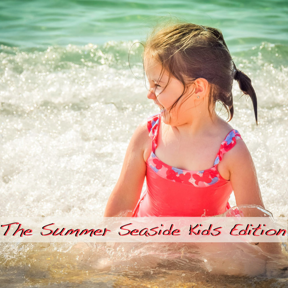 The Summer Seaside Kids Edition - A visit to Sevilla is not complete without a weekend getaway to the beach, and this month we have a special offering for your little ones!This Special Edition comes with lots of goodies to keep the kiddos entertained on vacation, and also has components designed to teach them about Spain. Here are some of the key ingredients:Spanish snacks for your adventure, our favorite sunscreen (you can never have enough), a travel toy, Spanish language flashcards, and Mapmaking Activities… and a few other surprises :)