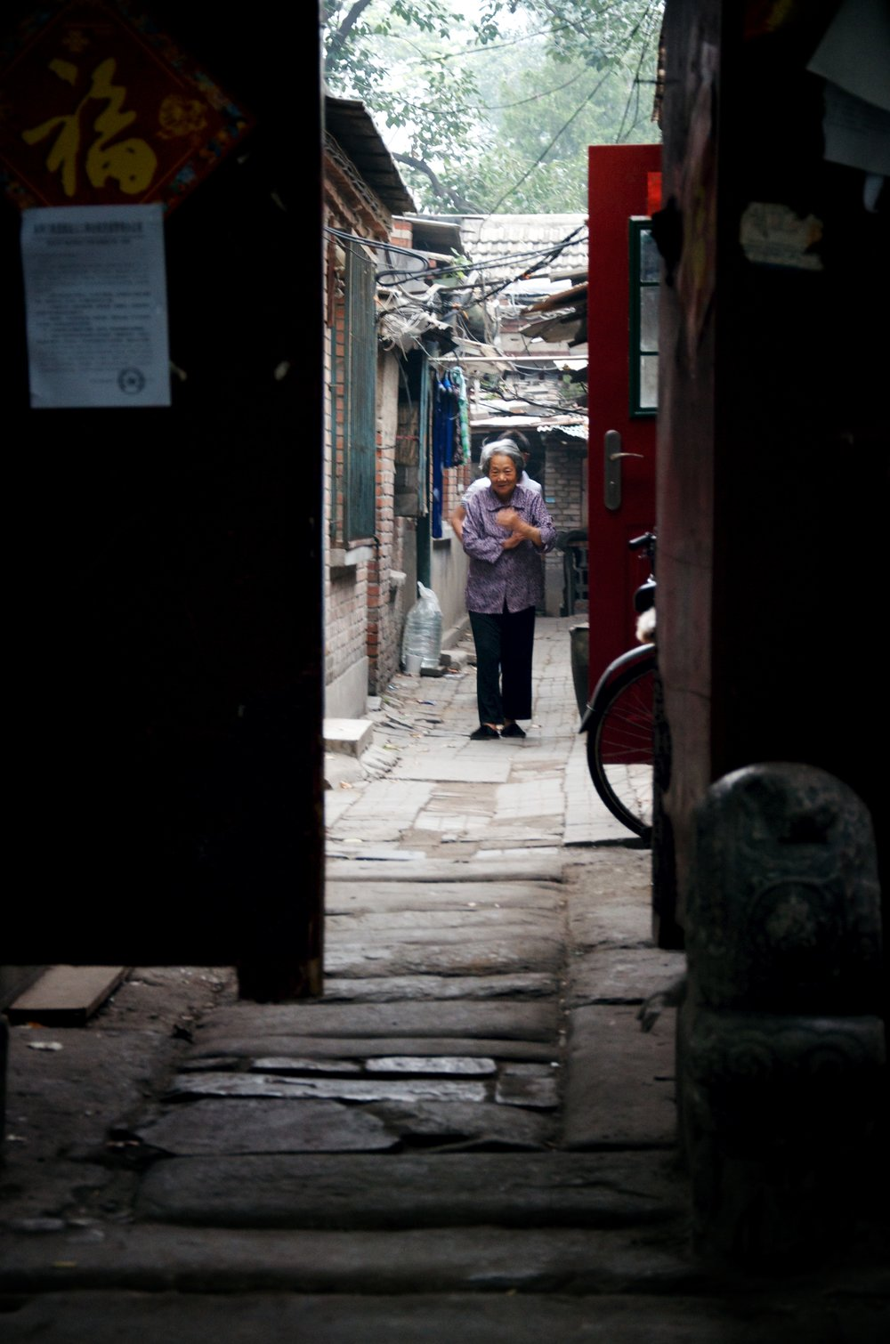 stock-photo-hutong-1906987.jpg