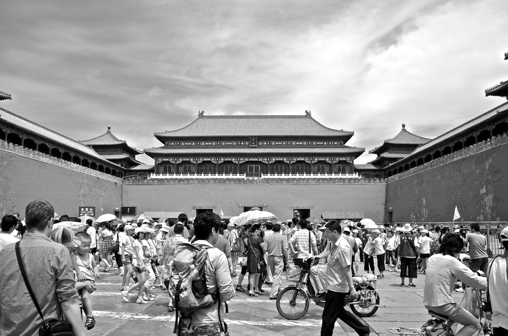 stock-photo-packed-forbidden-city-2387302.jpg