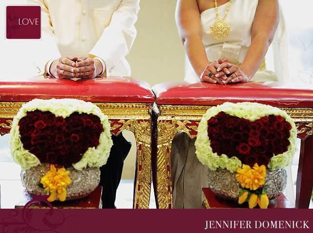 Multicultural Virginia wedding