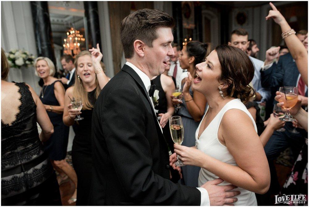 Belvedere Baltimore Wedding reception.jpg