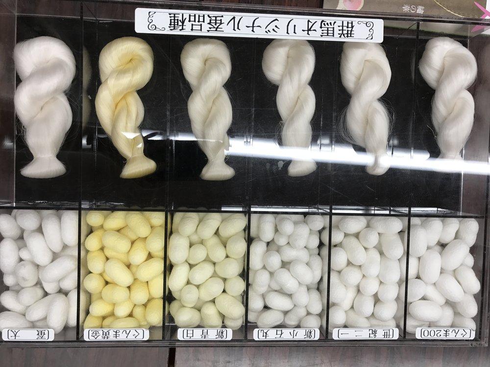 Silkworm cocoon variety