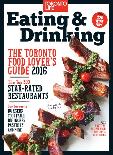 Toronto Life's Food Lover's Guide - Kanga was listed three years in a row in Toronto Life's Food Lover's Guide!