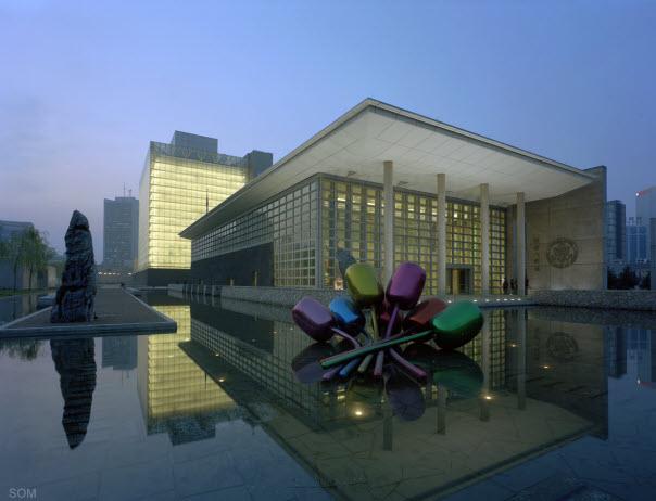 u.s. embassy, beijing