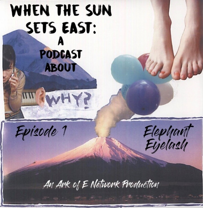 EP 1 Elephant Eyelash Logo.jpg