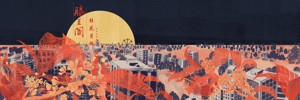 The Moon of Hometown6.jpg