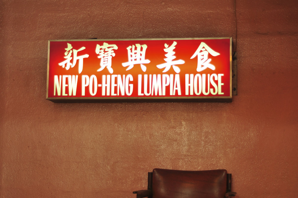 Sino-Filipino fare to buy at a lumpia (spring roll) house in Binondo (Chinatown).