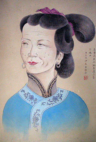 Portrait of Chen Mapo, image courtesy of  pcfannet on Flickr