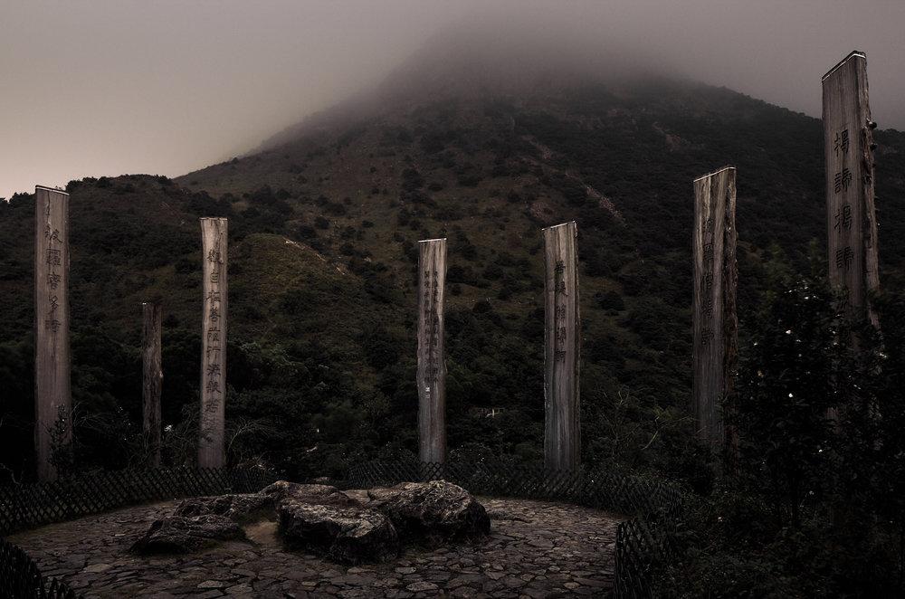 Wisdom Path, Lantau Island, Hong Kong