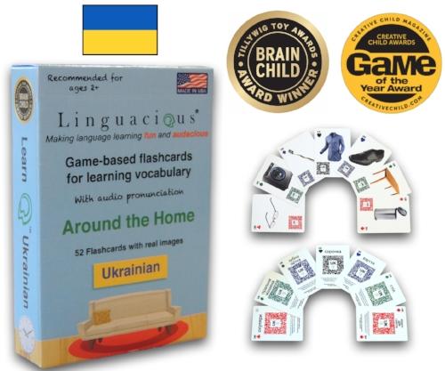 Linguacious® Learn Ukrainian - Around the Home vocabulary flashcard game