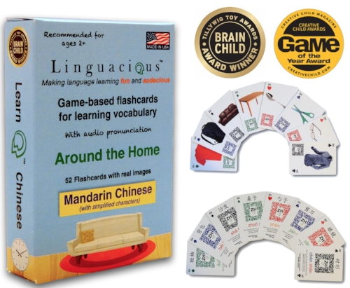 Linguacious® Learn Mandarin - Around the Home vocabulary flashcard game