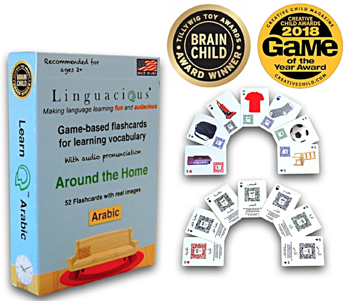 Linguacious® Learn Arabic - Around the Home vocabulary flashcard game
