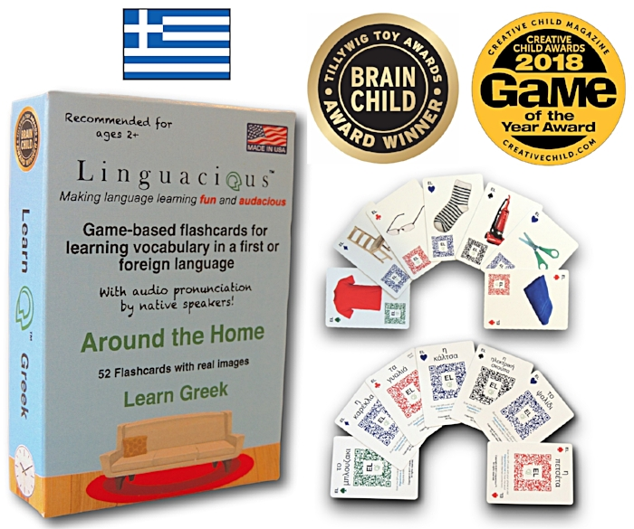 Learn Greek - Around the Home flashcard game by Linguacious™