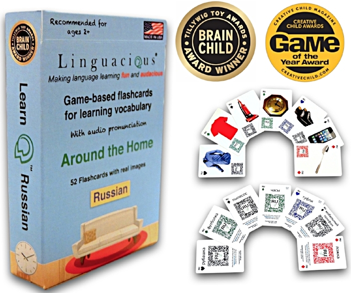 Linguacious® Russian Around the Home vocabulary flashcard game
