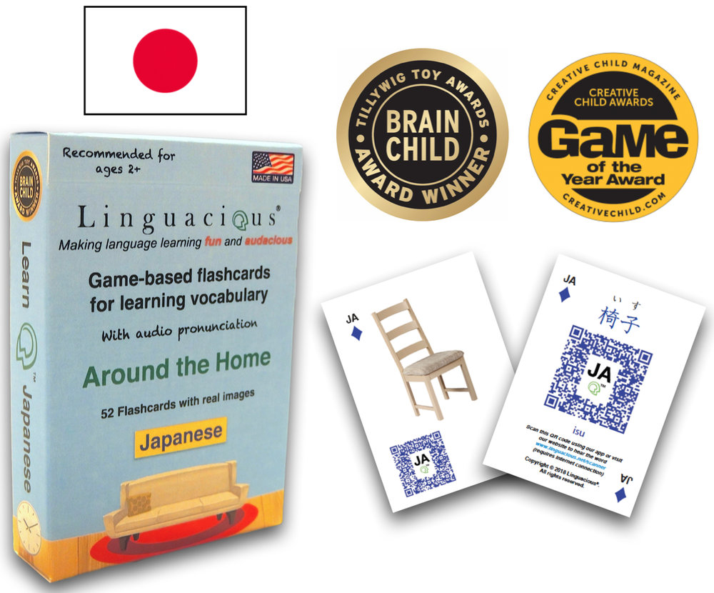 Learn Japanese - Around the Home flashcard game by Linguacious®