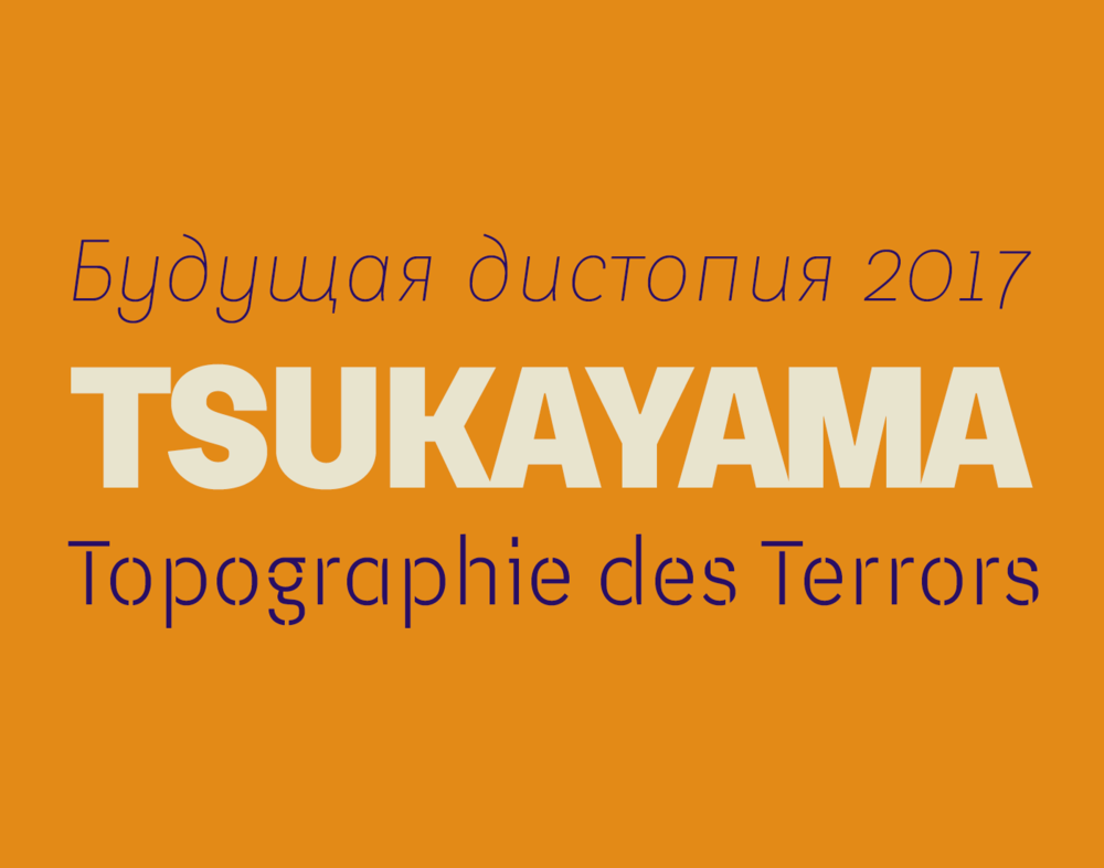 PlatzGrotesk_typography_4.png