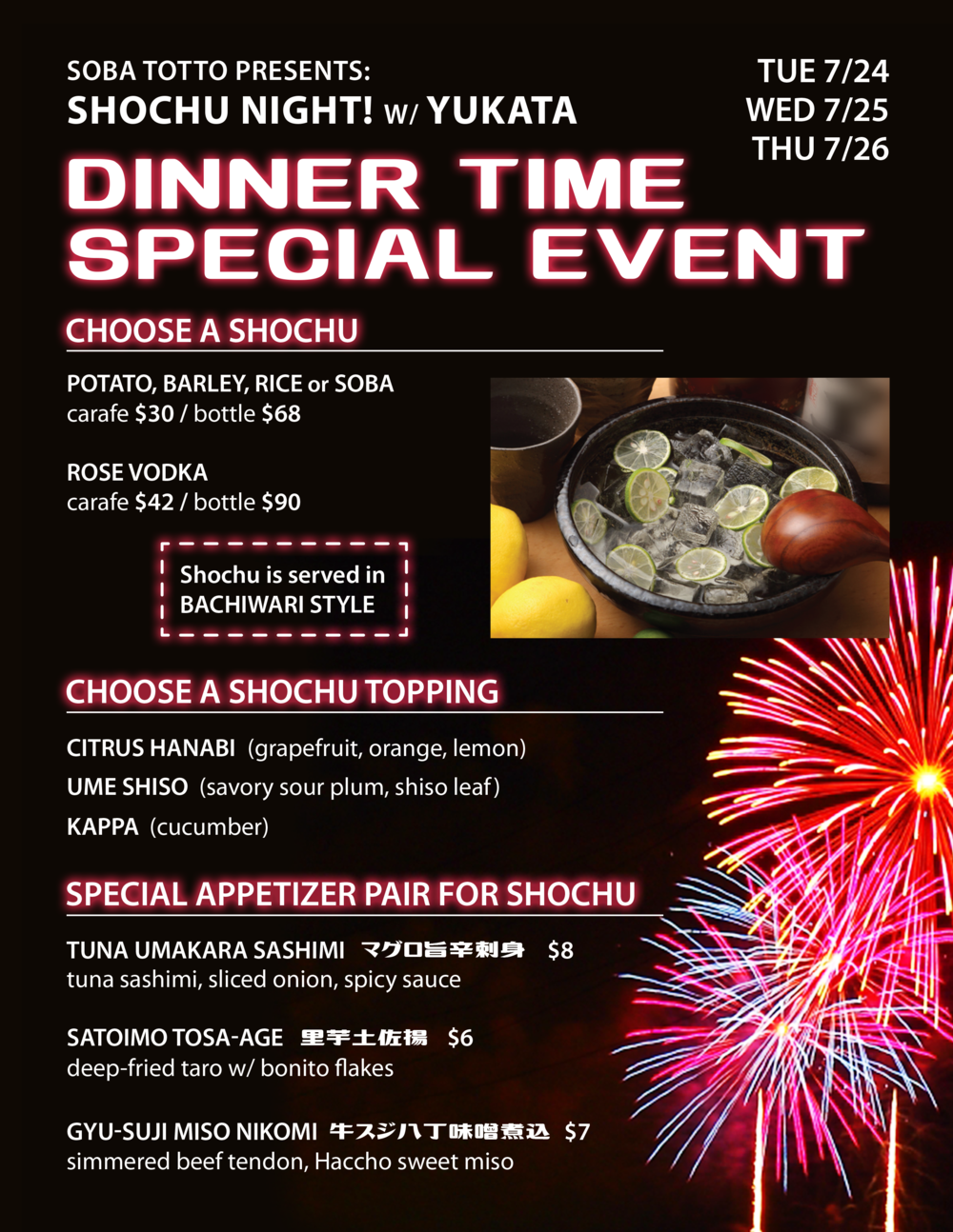 Shochu Night menu final.png