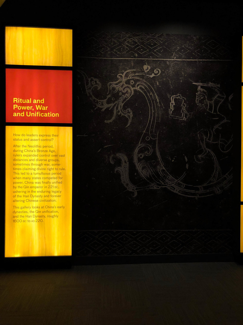 fields museum asian.jpg