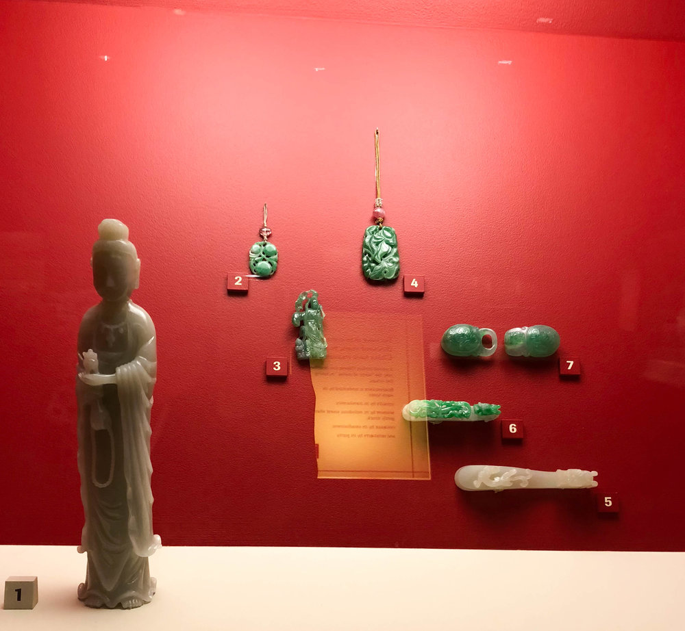 fields museum jade.jpg