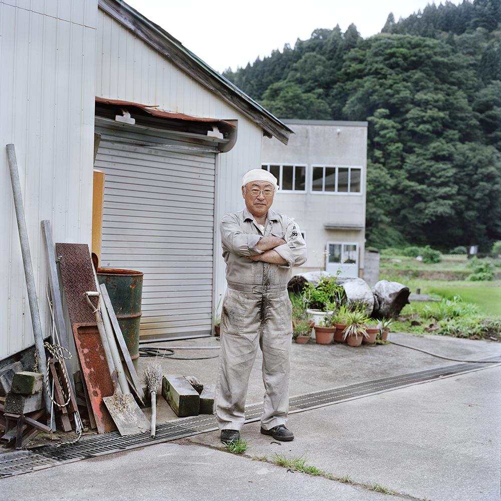 Seiya Bowen,  The Mechanic - Tomono San , 2015