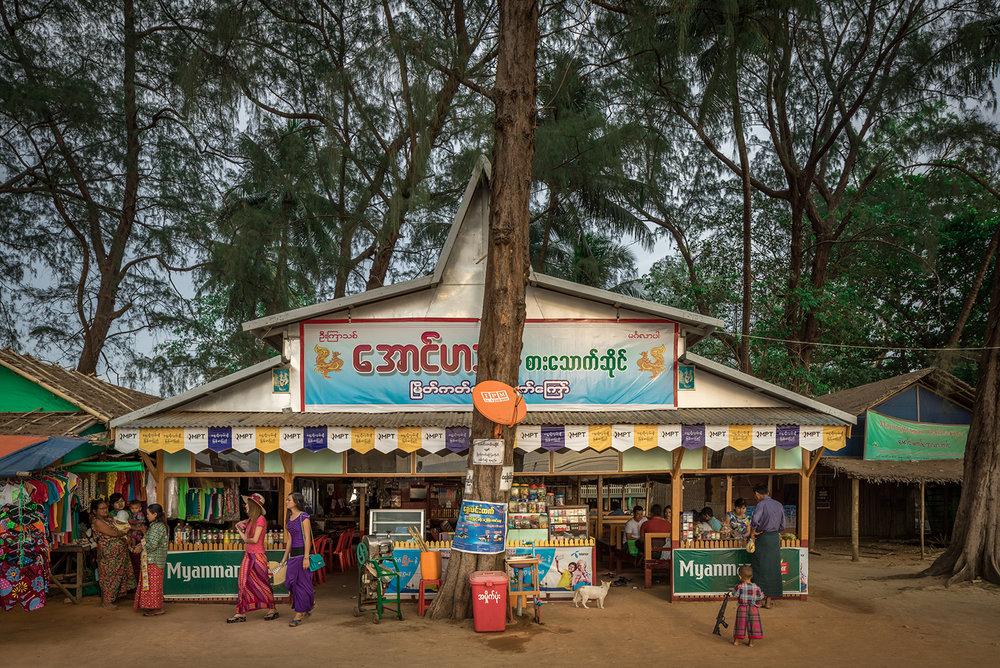 Eric West, Maungmagan, Burma